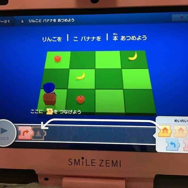 スマイルゼミ小学生講座はプログラミング学習もできる