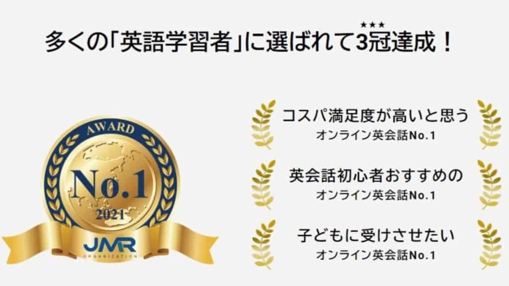 【2021最新】kiminiキャンペーンコード&クーポン