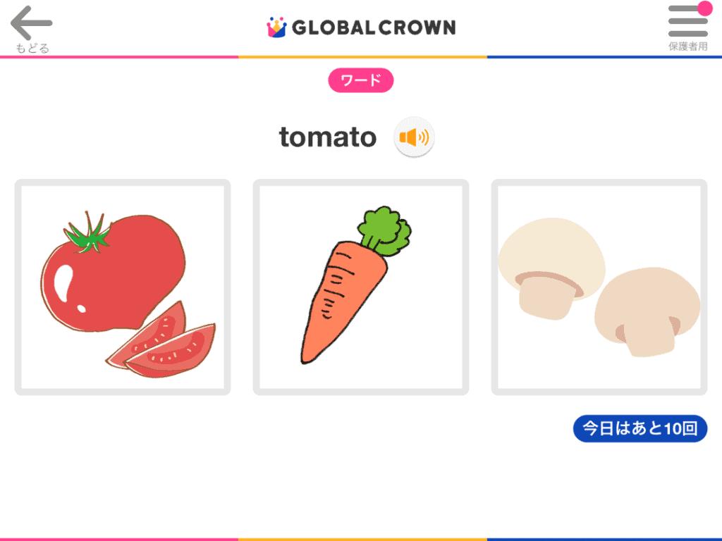レッスン以外の英語アプリで日々成長?