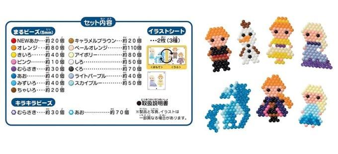 アナと雪の女王2 キャラクターセット