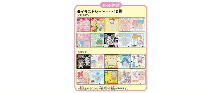 サンリオキャラクターズ イラストシートセット