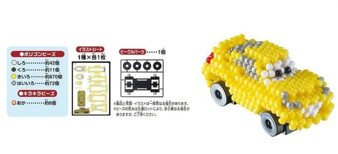 カーズ3 3Dクルーズ・ラミレスセット