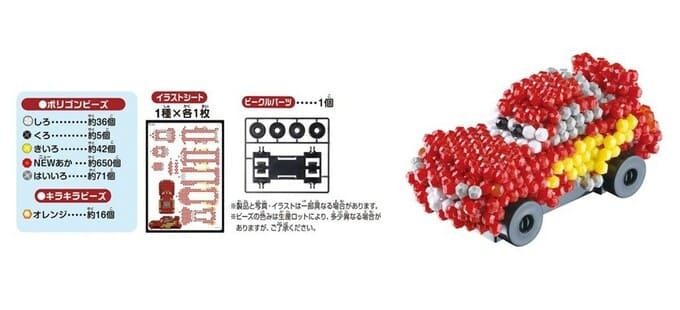 カーズ3 3Dライトニング・マックイーンセット