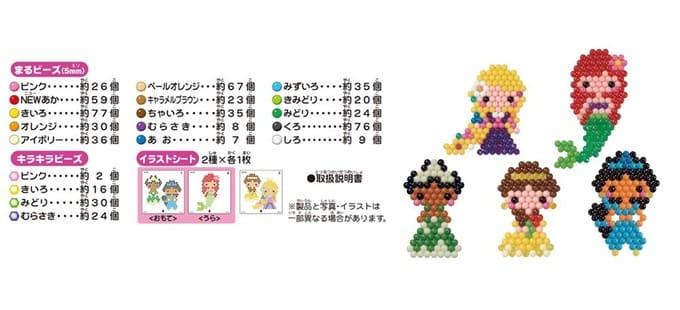 プリンセス キャラクターセット