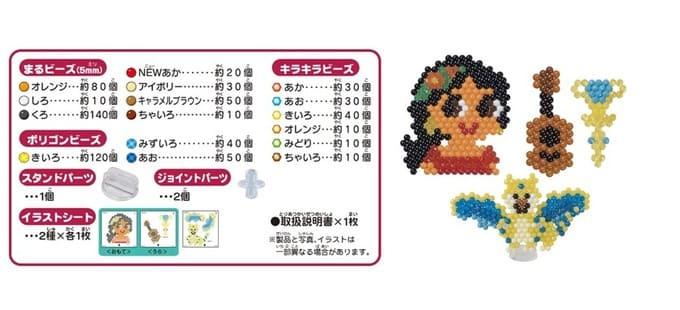 アバローのプリンセスエレナセット キャラクターセット