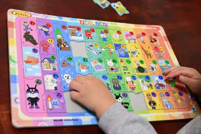 3歳児がひらがなを習得する教え方!ポイント10個