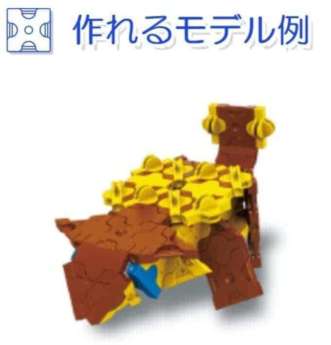 ダイナソーワールド ミニ アンキロサウルス