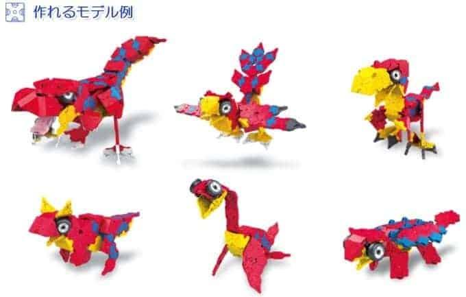 ダイナソーワールド ティラノサウルス