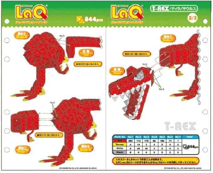 ティラノサウルスの作り方3
