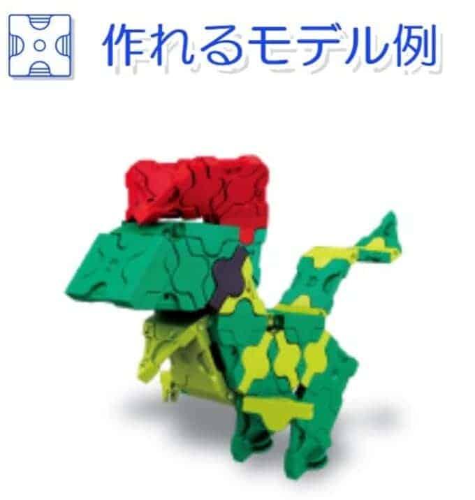 ダイナソーワールド ミニ ディロフォサウルス