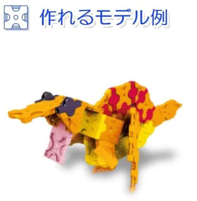 ダイナソーワールド ミニ スピノサウルス