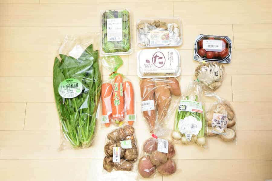 ココノミは超高品質の野菜を届けてくれるサービス