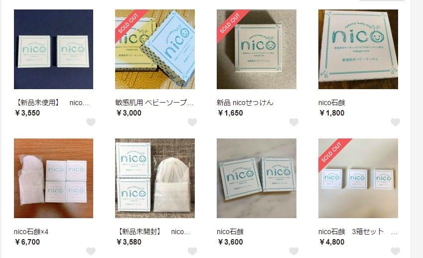 nico石鹸はメルカリでも売ってる