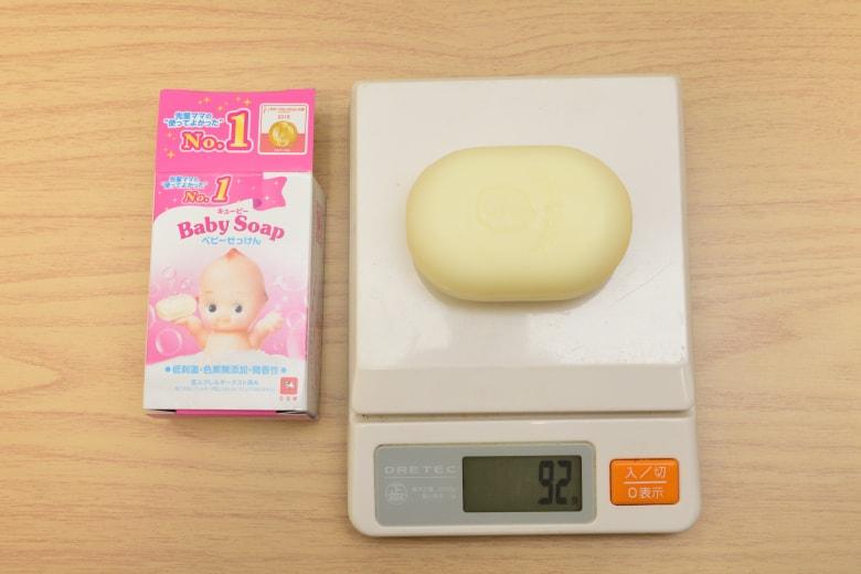 赤ちゃん石鹸(牛乳石鹸)の中身