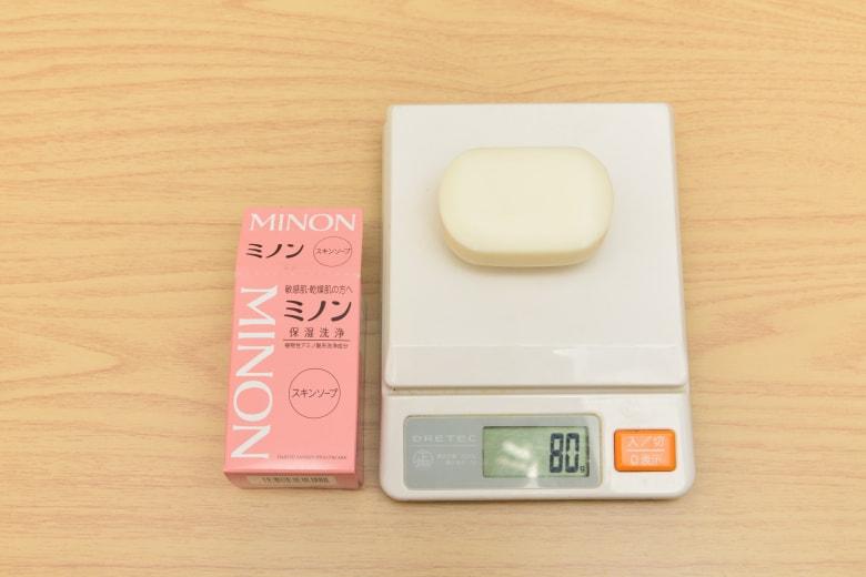 敏感肌用のミノン石鹸