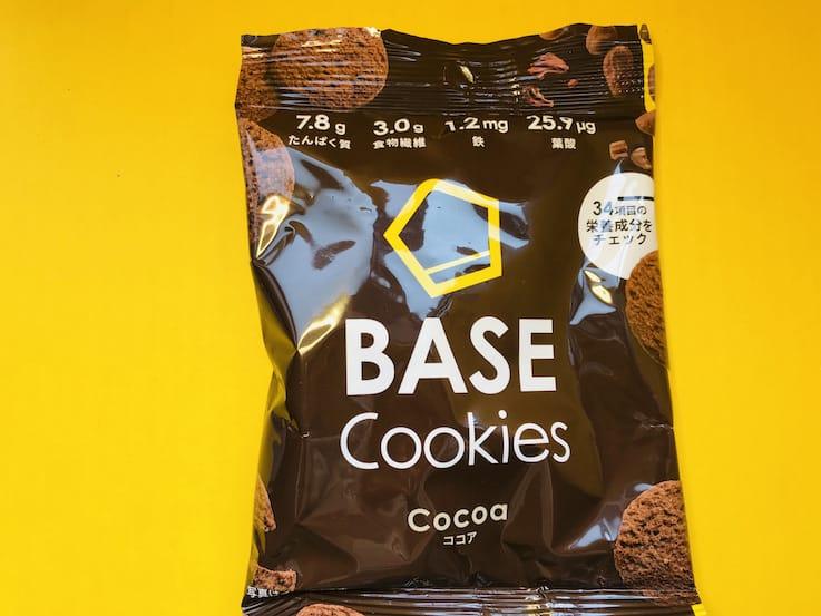 BASE Cookies(ベースクッキー)ココア味の見た目