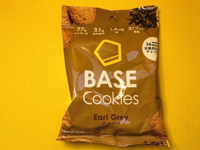 BASE Cookies(ベースクッキー)アールグレイ味の見た目
